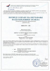 Certificate-new